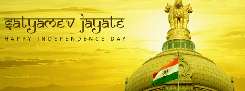 Happy-Independence-Day-FB-Covers-Photos