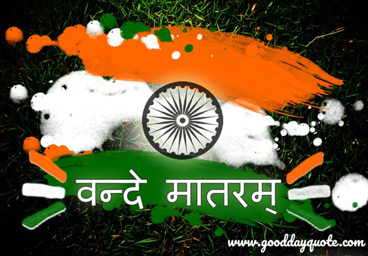 Independence Day Wallpaper Free Download