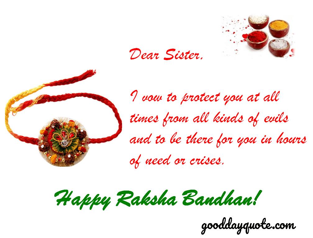 Raksha bandhan quotes for sister in English