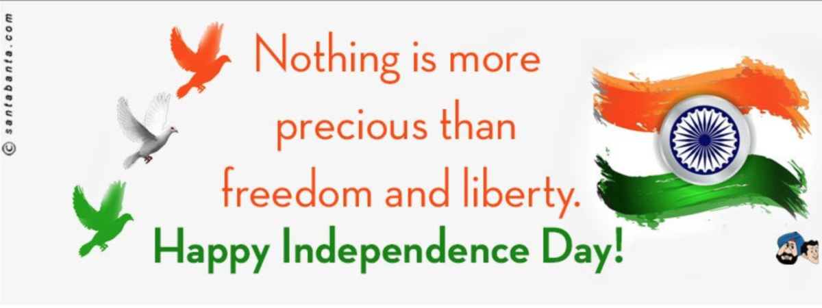 Happy Independence Day facebook cover photo