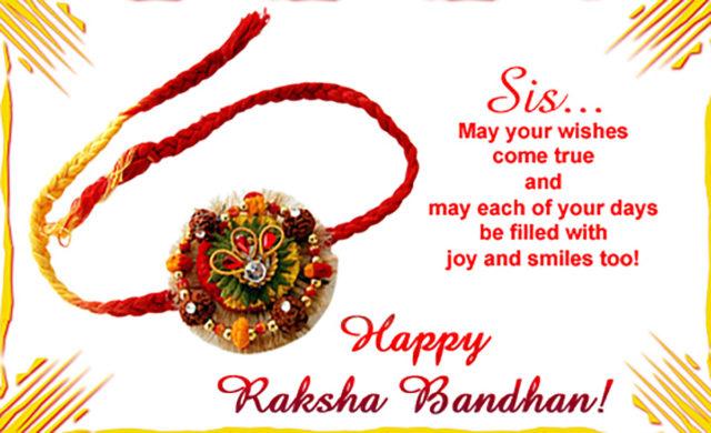 Best Rakhi Quotes For Sister
