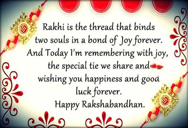 Happy Raksha Bandhan Quotes For Sister