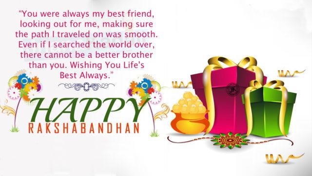 Happy raksha bandhan quotes for brother
