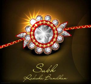 Raksha Bandhan WhatsApp dp