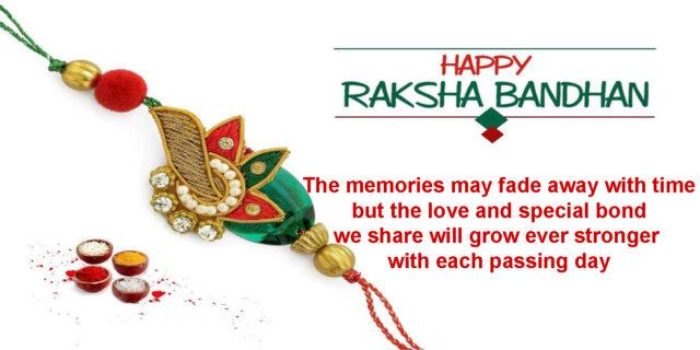 Raksha Bandhanimages with quotes
