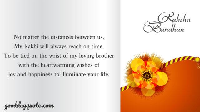 best raksha bandhan quotes for brother