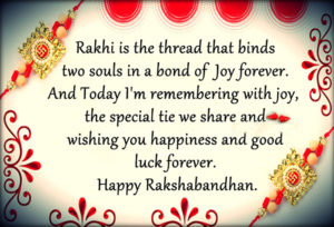 Happy Raksha Bandhan 2018 Quotes With Images In HD