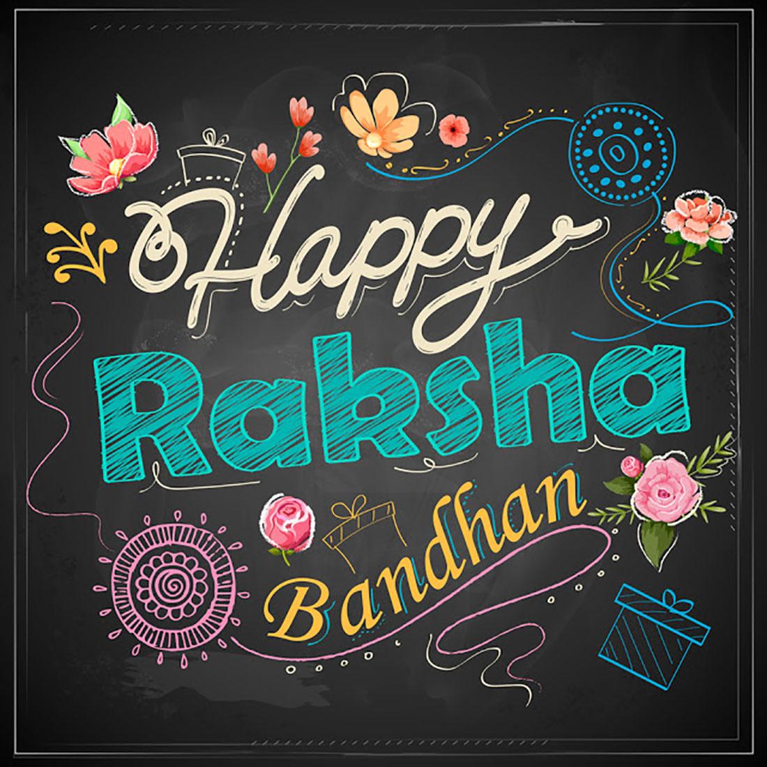 Raksha Bandhan images free download